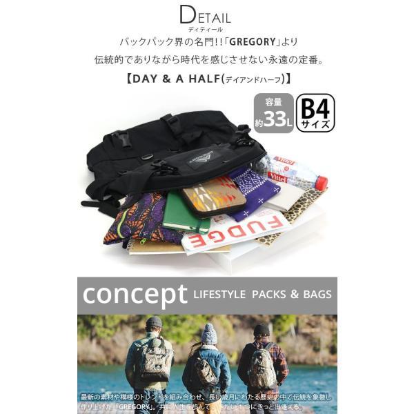 リュック グレゴリー GREGORY 33 クラシック 大容量 デイ&ハーフ DAY&A HALF デイパック リュックサック バックパック メンズ レディース ブランド pro-shop 05