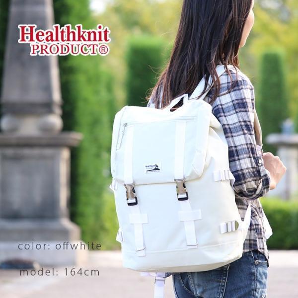 リュック デイパック ヘルスニット healthknit メタルバックル バックパック メンズ レディース 男女兼用 ブランド セール 送料無料