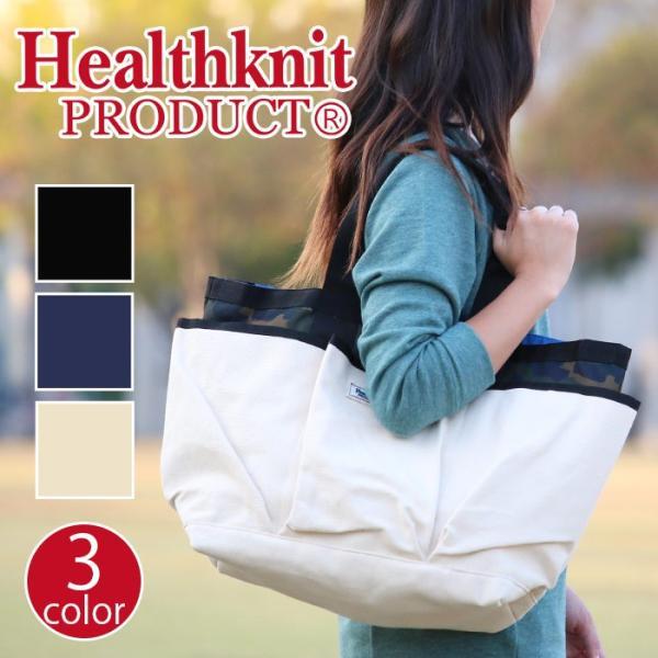 Healthknit ヘルスニット トートバッグ ショルダーバッグ HKB-1078 healthknit-018|pro-shop