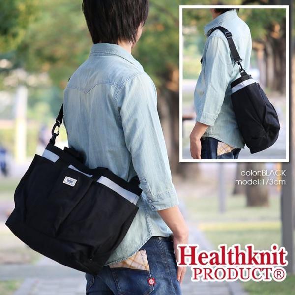 Healthknit ヘルスニット トートバッグ ショルダーバッグ HKB-1078 healthknit-018|pro-shop|03