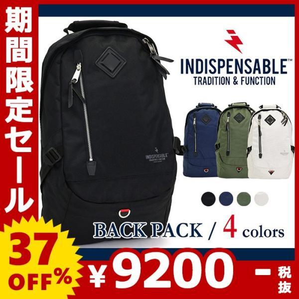ccde3768e129 リュック デイパック バックパック INDISPENSABLE インディスペンサブル 送料無料 リュックサック セール pro- ...
