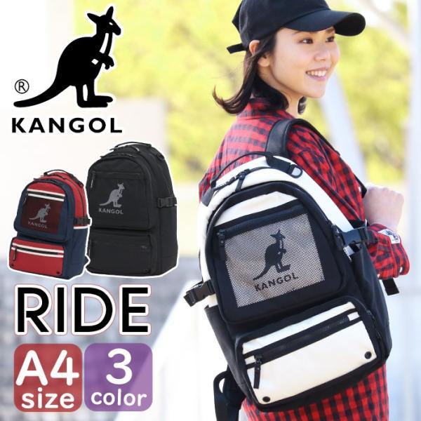 リュック カンゴール KANGOL リュックサック デイパック バックパック バッグ メンズ レディース 男女兼用 ブランド サイドファスナー サイドポケット セール|pro-shop
