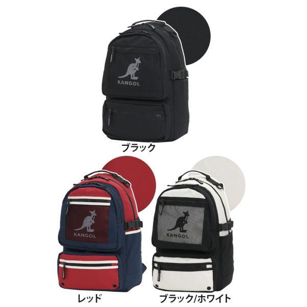リュック カンゴール KANGOL リュックサック デイパック バックパック バッグ メンズ レディース 男女兼用 ブランド サイドファスナー サイドポケット セール|pro-shop|02