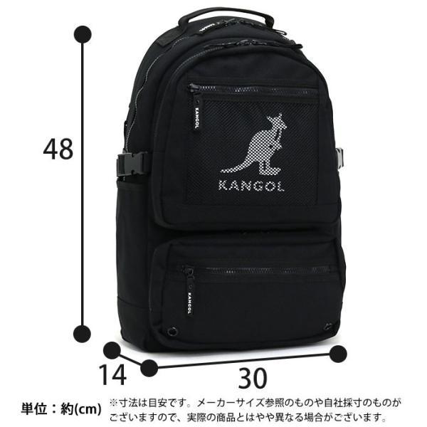 リュック カンゴール KANGOL リュックサック デイパック バックパック バッグ メンズ レディース 男女兼用 ブランド サイドファスナー サイドポケット セール|pro-shop|05