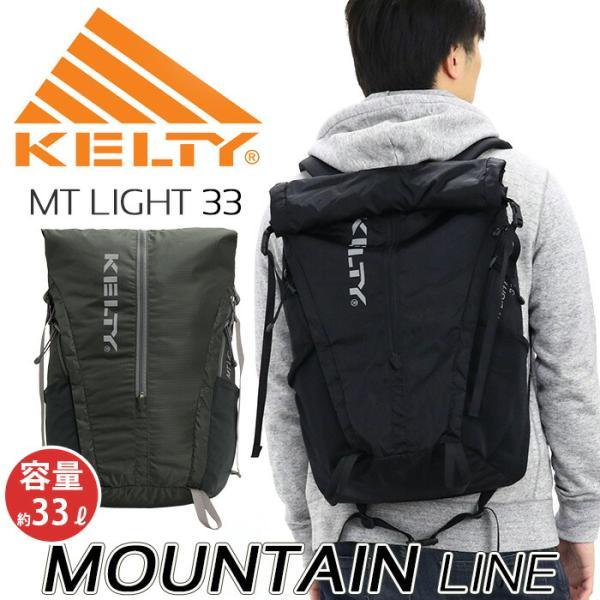 リュックサック KELTY ケルティ リュック MT LIGHT 33 2019 春夏 新作 正規品 マウンテンライン バックパック メンズ レディース 男女兼用|pro-shop