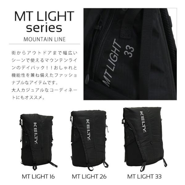 リュックサック KELTY ケルティ リュック MT LIGHT 33 2019 春夏 新作 正規品 マウンテンライン バックパック メンズ レディース 男女兼用|pro-shop|13