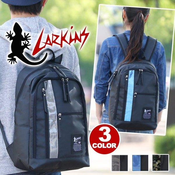 dabc060eb60a 通学 LKPM-04 送料無料 ターポリン リュック 通勤 ブランド ラーキンス ラウンド型 メンズ カジュアル リュック