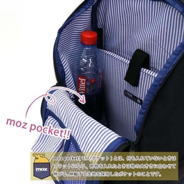 リュック moz モズ リュックサック 送料無料 デイパック バックパック モズポケット メンズ レディース ブランド 旅行 レジャー エルク 北欧 レジャー|pro-shop|10