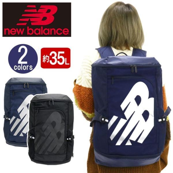 35b032fb47341 スクエア リュックサック new balance ニューバランス デイパック バックパック リュック メンズ レディース 男女兼用 pro ...