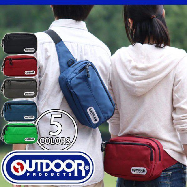 ボディバッグ OUTDOOR PRODUCTS ウエストバッグ スクエア アウトドアプロダクツ ソリッド ヒップバッグ 通学 旅行 通勤 セール 送料無料