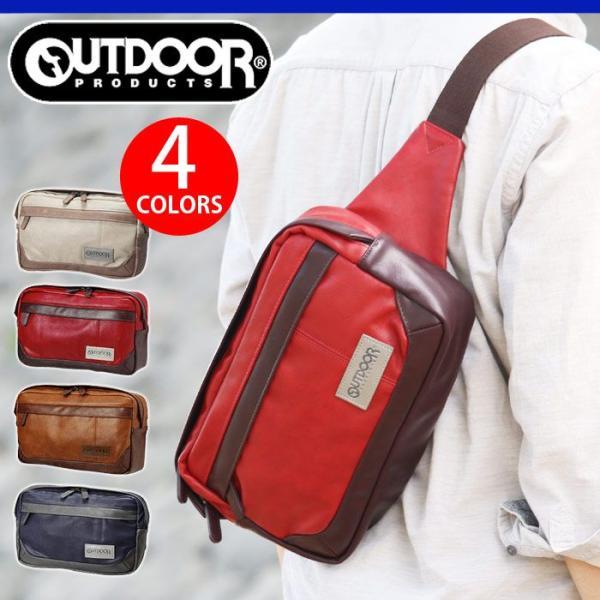 OUTDOOR PRODUCTS アウトドア ウエストバッグ プロダクツ ボディバッグ 人気の合皮シリーズ メンズ レディース 通学 通勤 62251|pro-shop