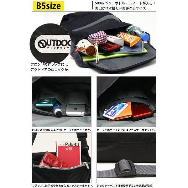 OUTDOOR PRODUCTS アウトドア ショルダーバッグ プロダクツ メッセンジャーバッグ フラップショルダーバッグ 人気の軽量ナイロンシリーズ 通学 通勤 62245|pro-shop|05