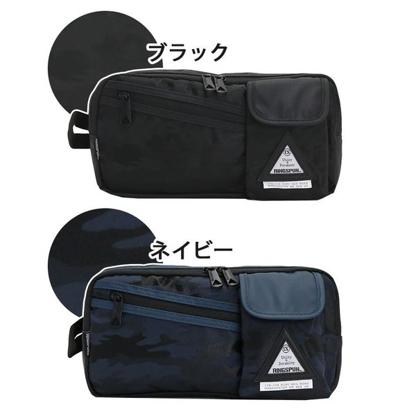 ウエストバッグ RINGSPUN リングスパン ウエストポーチ メンズ ブラック ボディバッグ ワンショルダー RCM200