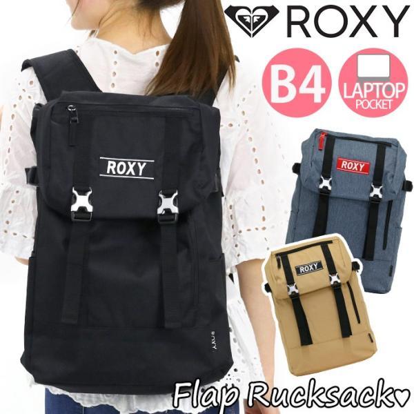 0524a24eec0 リュックサック ROXY ロキシー ALL I NEED リュック フラップ リュック バックパック デイパック バッグ レディース 女子