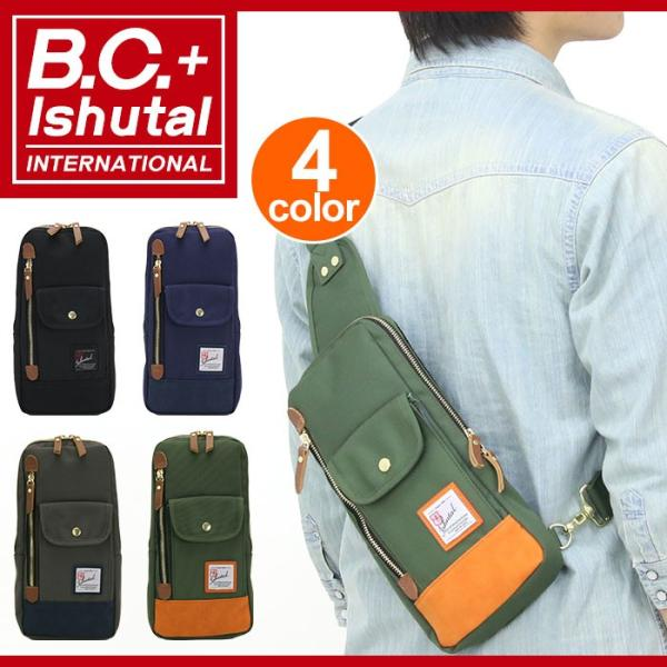 B.C.+ISHUTAL イシュタル ボディバッグ ビーシー 送料無料 ボディ バッグ ボディー 斜め掛け IFL-5004 sw-ishutal-078|pro-shop