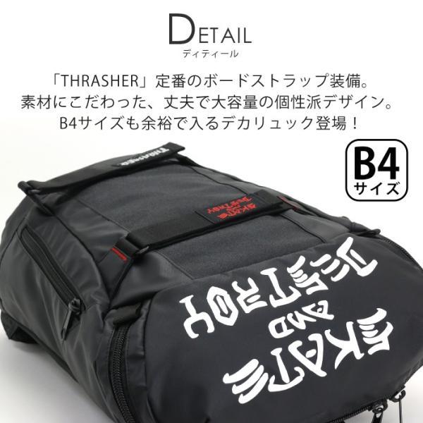 スラッシャー リュック 黒 メンズ THRASHER 送料無料 リュックサック|pro-shop|04