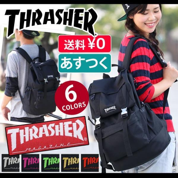 リュック THRASHER スラッシャー THRRM501 送料無料 メタル リュックサック デイパック バックパック フラップリュック メンズ レディース ブランド 旅行 セール pro-shop