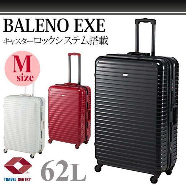 BALENO EXE バレノエグゼ スーツケース キャリーバッグ キャリーケース 4輪 TSAロック 中型 Mサイズ 62L to-bln-1156-m|pro-shop