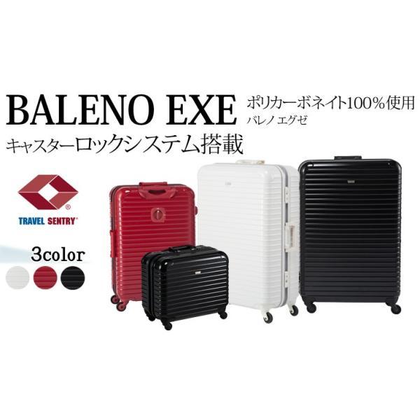 BALENO EXE バレノエグゼ スーツケース キャリーバッグ キャリーケース 4輪 TSAロック 中型 Mサイズ 62L to-bln-1156-m|pro-shop|02