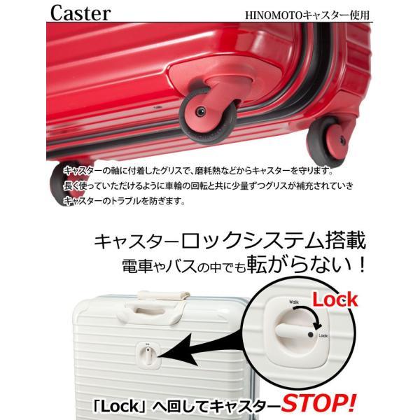 BALENO EXE バレノエグゼ スーツケース キャリーバッグ キャリーケース 4輪 TSAロック 中型 Mサイズ 62L to-bln-1156-m|pro-shop|03