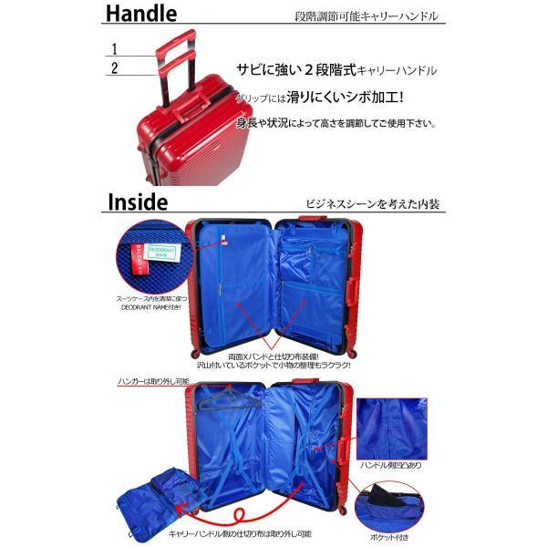 BALENO EXE バレノエグゼ スーツケース キャリーバッグ キャリーケース 4輪 TSAロック 中型 Mサイズ 62L to-bln-1156-m|pro-shop|04
