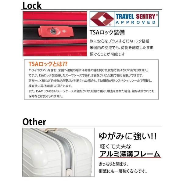 BALENO EXE バレノエグゼ スーツケース キャリーバッグ キャリーケース 4輪 TSAロック 中型 Mサイズ 62L to-bln-1156-m|pro-shop|05