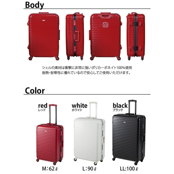 BALENO EXE バレノエグゼ スーツケース キャリーバッグ キャリーケース 4輪 TSAロック 中型 Mサイズ 62L to-bln-1156-m|pro-shop|06