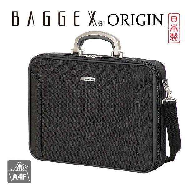 ビジネス バッグ ソフトアタッシュケース ブリーフケース 日本製 送料無料 ショルダーバッグ ビジネスバッグ おしゃれ プレゼント ブランド ウノフク