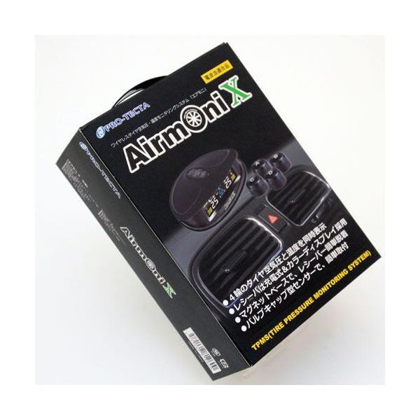 ポイント5倍!エアモニX (エアモニ エックス) AirmoniX タイヤ空気圧センサー タイヤの空気圧管理にお勧め PRO-TECTA|pro-tecta-shop|06
