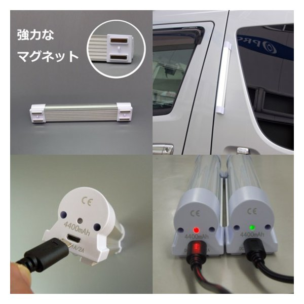 ポイント5倍 充電式 LED蛍光灯 ハンディーブライト(大)8834(340×39×34mm約350g)ポータブルLEDライト 大容量8800mAh PRO-TECTA|pro-tecta-shop|05