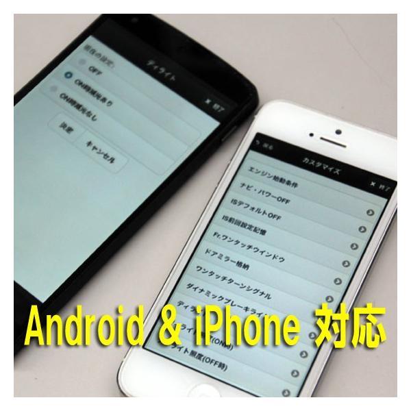 BREX ブレックス コードファントムはBMW用日本語対応 OBDポートに接続  Bluetoothでスマホと連動するだけでいくつものコーディングがあなた自身でできますBREX|pro-tecta-shop|04