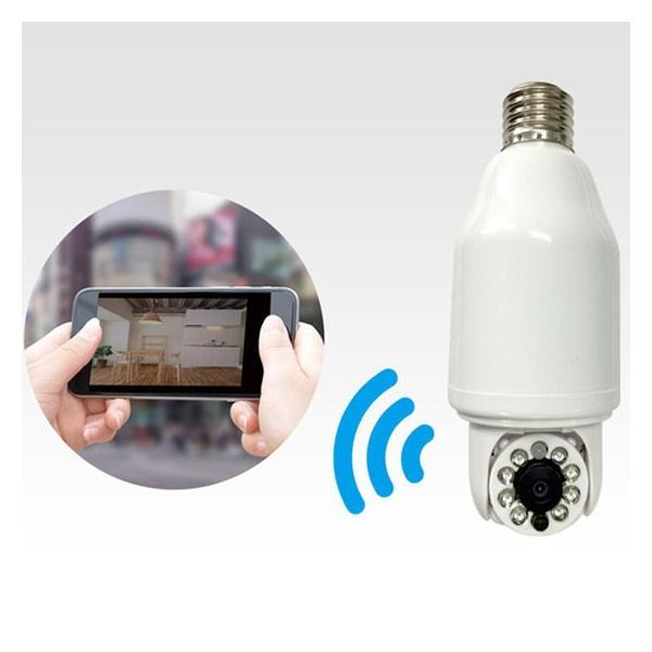 在庫限り ポイント5倍 電球型カメラiBULB SCOPE アイバルブスコープ ソケットに挿せばリアルタイム映像をスマホで確認できるWi-Fi接続専用ライブカメラ|pro-tecta-shop|04