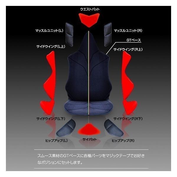 ポイント5倍 アメージングGT プロテクト  車の腰痛対策におすすめクッション 世界初の体型、悩みに合わせフルカスタマイズ  《ジャーマン・ブラック》|pro-tecta-shop|04
