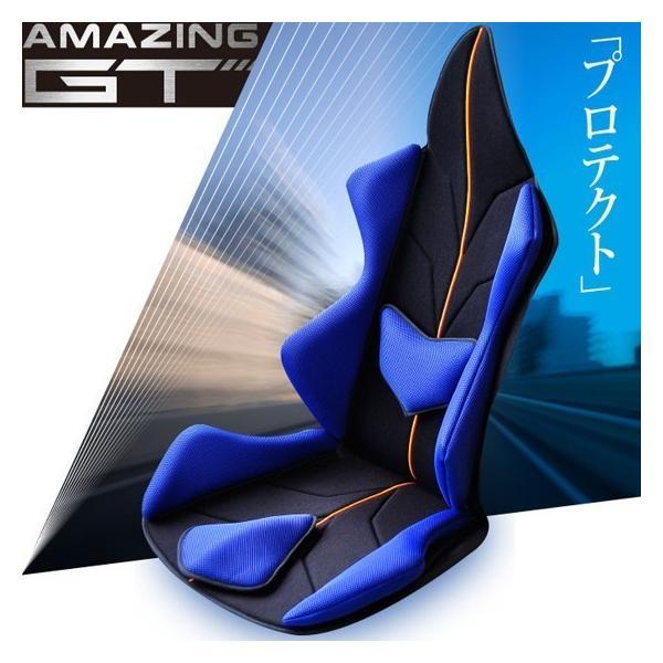 ポイント5倍 アメージングGT プロテクト  車の腰痛対策におすすめクッション 世界初の体型、悩みに合わせフルカスタマイズ  《ジャーマン・ブラック》|pro-tecta-shop|06