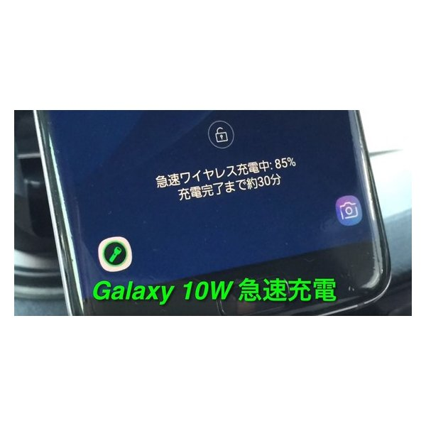 Qi 急速充電 QC3.0 車載 電動スマホホルダー iPhone X XS Max XR 8 GALAXY ワイヤレス充電器 PRO-TECTA|pro-tecta-shop|04