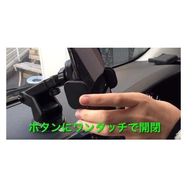 Qi 急速充電 QC3.0 車載 電動スマホホルダー iPhone X XS Max XR 8 GALAXY ワイヤレス充電器 PRO-TECTA|pro-tecta-shop|05