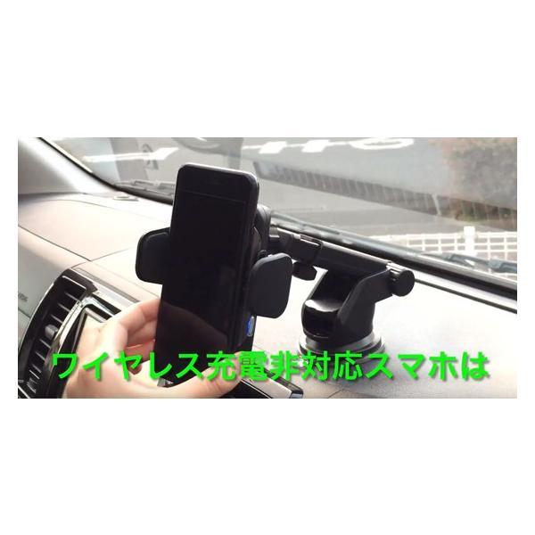 Qi 急速充電 QC3.0 車載 電動スマホホルダー iPhone X XS Max XR 8 GALAXY ワイヤレス充電器 PRO-TECTA|pro-tecta-shop|06