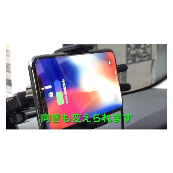 Qi 急速充電 QC3.0 車載 電動スマホホルダー iPhone X XS Max XR 8 GALAXY ワイヤレス充電器 PRO-TECTA|pro-tecta-shop|07