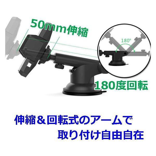 ワイヤレス充電式車載用電動スマホホルダー(Qi規格対応) iPhoneX、iPhone8/Plus GALAXY|pro-tecta-shop|02