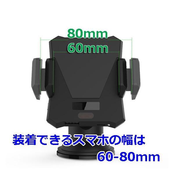 ワイヤレス充電式車載用電動スマホホルダー(Qi規格対応) iPhoneX、iPhone8/Plus GALAXY|pro-tecta-shop|03