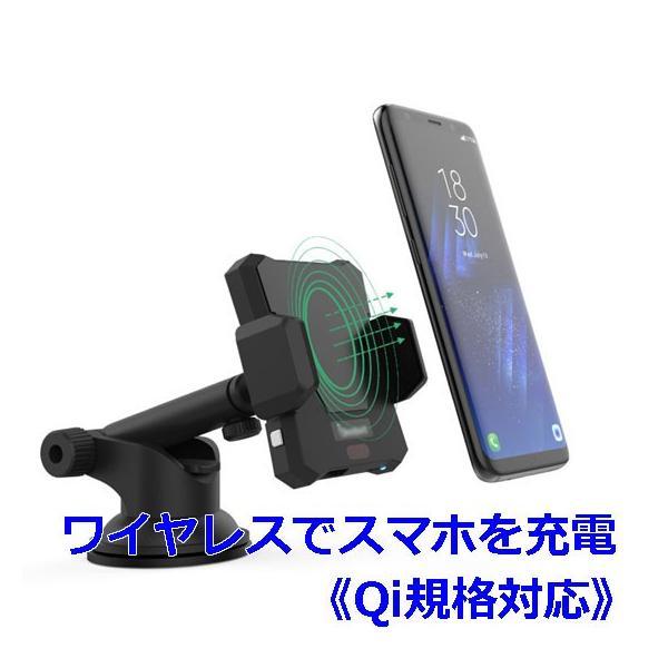 Qi 車載 電動スマホホルダー ワイヤレス充電器 iPhoneX、iPhone8/Plus GALAXY NOTE スマホスタンド PRO-TECTA|pro-tecta-shop|04
