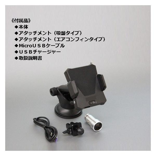 ワイヤレス充電式車載用電動スマホホルダー(Qi規格対応) iPhoneX、iPhone8/Plus GALAXY|pro-tecta-shop|09