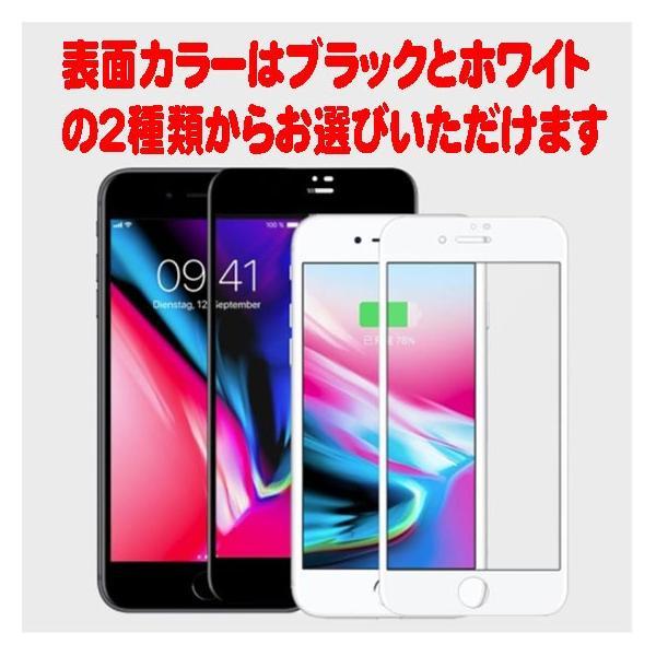 iPhone8Plus / iPhone7Plus専用 液晶保護ガラスフィルム アサヒガラスTempered Glass使用  高度9H No.1 《送料無料》|pro-tecta-shop|02