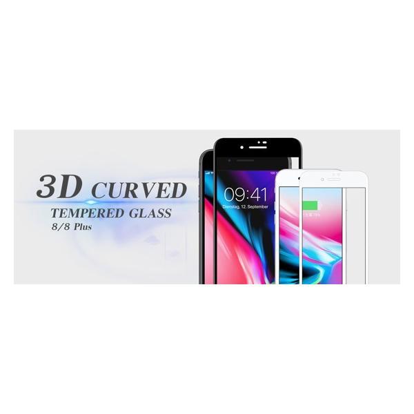 iPhone8Plus / iPhone7Plus専用 液晶保護ガラスフィルム アサヒガラスTempered Glass使用  高度9H No.1 《送料無料》|pro-tecta-shop|04