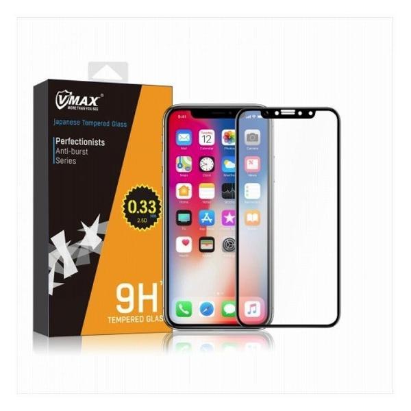 iPhonex専用 液晶保護ガラスフィルム アサヒガラスTempered Glass使用 高度9H 最高 No.1クリックポスト発送 送料無料|pro-tecta-shop|05