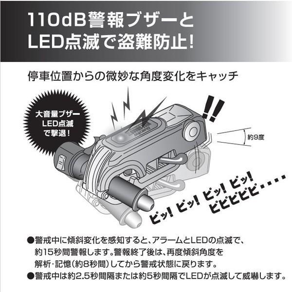 Guardog VISE GUARD II(ガードッグ・バイスガード2)バイクセキュリティー ガブッと噛み付き瞬間ロック!|pro-tecta-shop|02