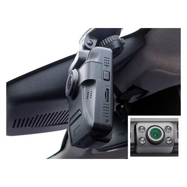 グルドラ D-Dash SONYセンサー おすすめ 2カメラ GPS Gセンサー搭載 あおり運転対策 microSD16GB付属 PRO-TECTA|pro-tecta-shop|02