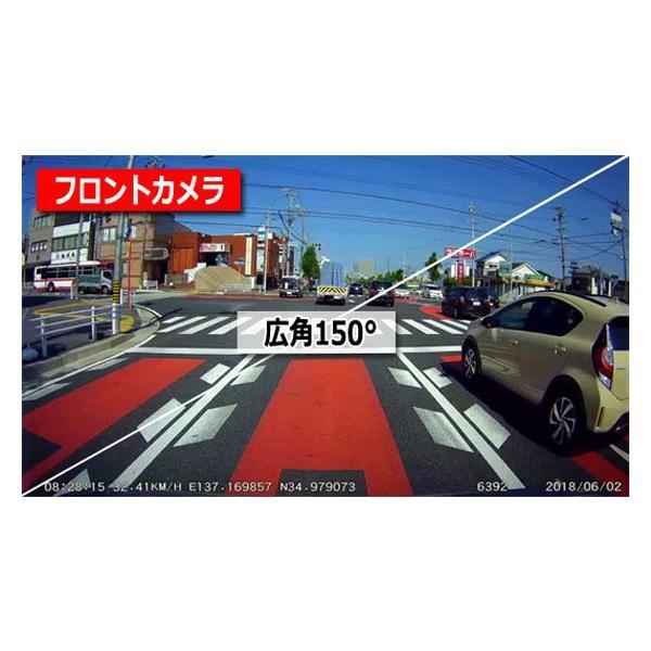 グルドラ D-Dash SONYセンサー おすすめ 2カメラ GPS Gセンサー搭載 あおり運転対策 microSD16GB付属 PRO-TECTA|pro-tecta-shop|04