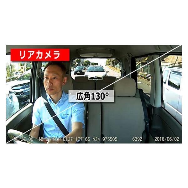 グルドラ D-Dash SONYセンサー おすすめ 2カメラ GPS Gセンサー搭載 あおり運転対策 microSD16GB付属 PRO-TECTA|pro-tecta-shop|05