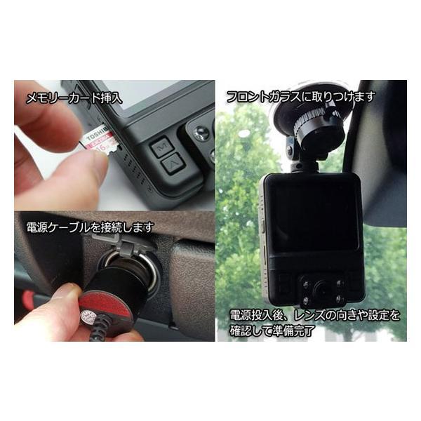 グルドラ D-Dash SONYセンサー おすすめ 2カメラ GPS Gセンサー搭載 あおり運転対策 microSD16GB付属 PRO-TECTA|pro-tecta-shop|08